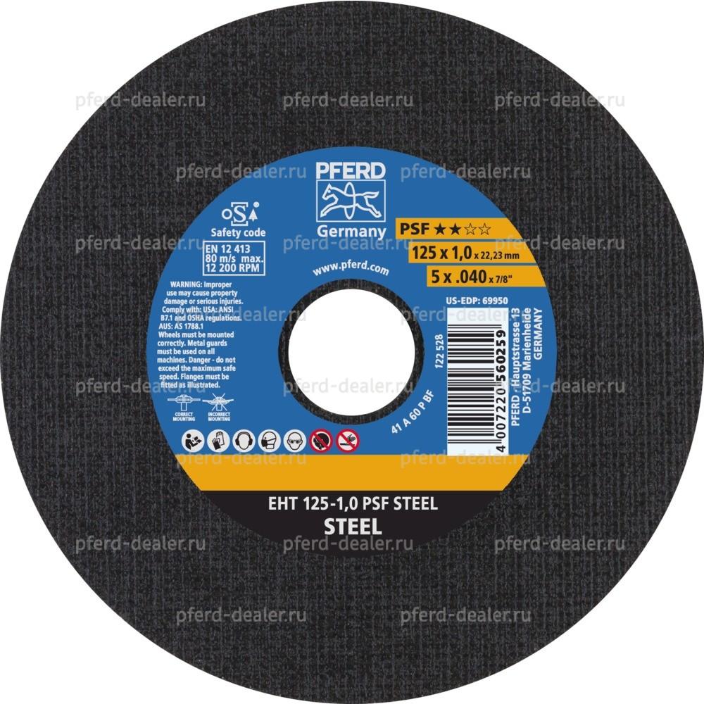 Круг отрезной PSF STEEL ★★☆☆-img