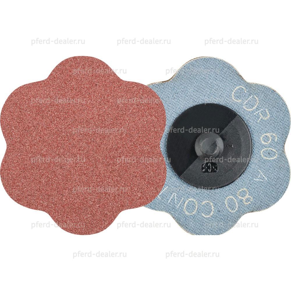 Диск шлифовальный CD A-CONTOUR-img