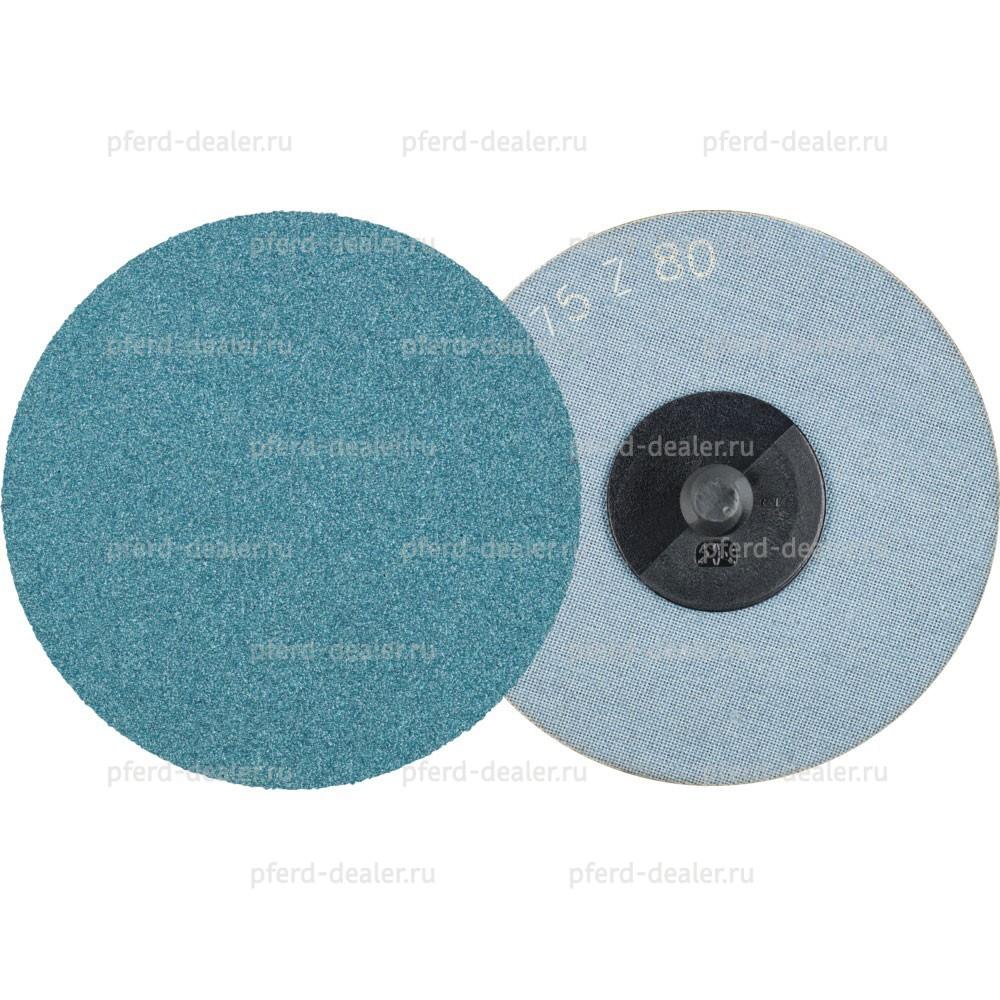 Диск шлифовальный CD Z-img