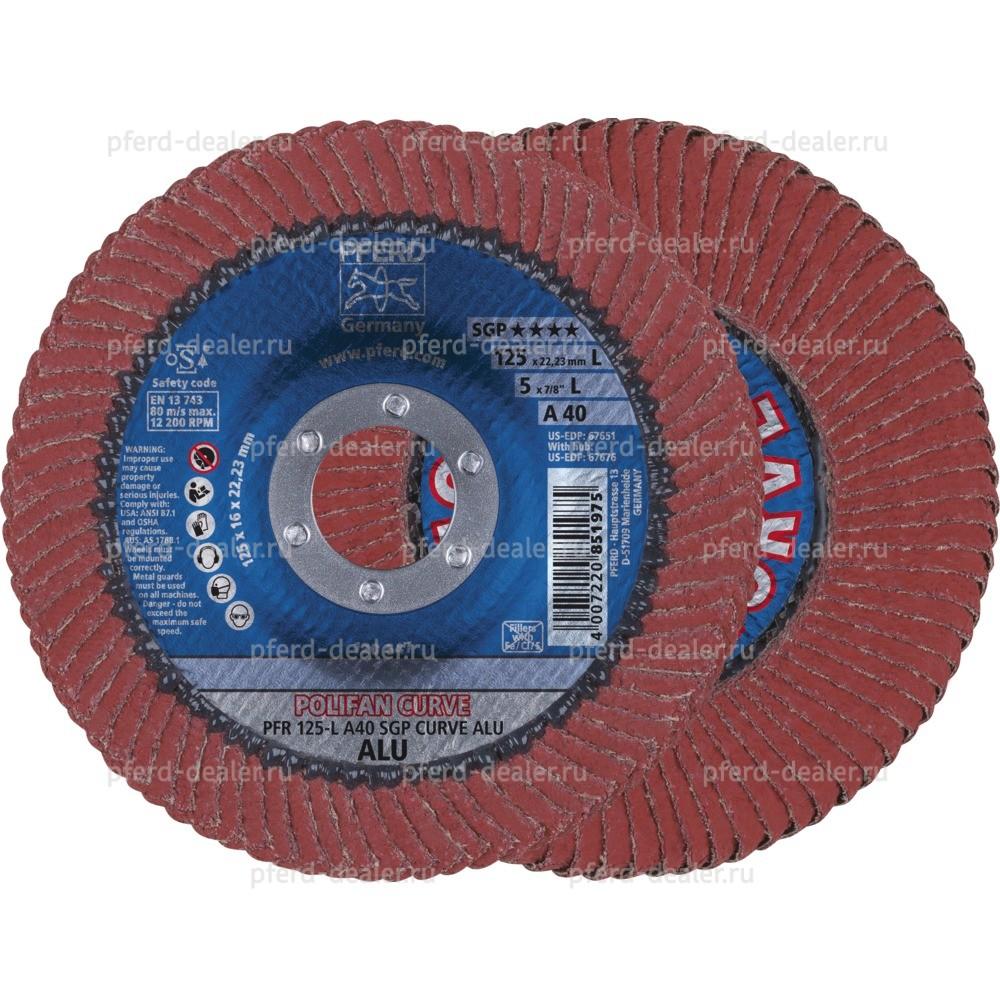 Круг шлифовальный лепестковый A SGP CURVE ALU ★★★★-img