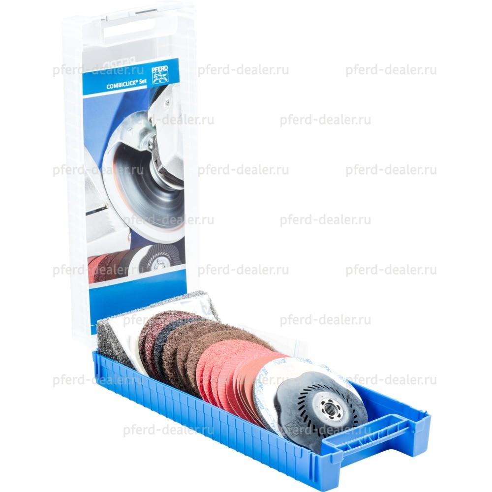 Набор фибровых дисков CC-SET-img