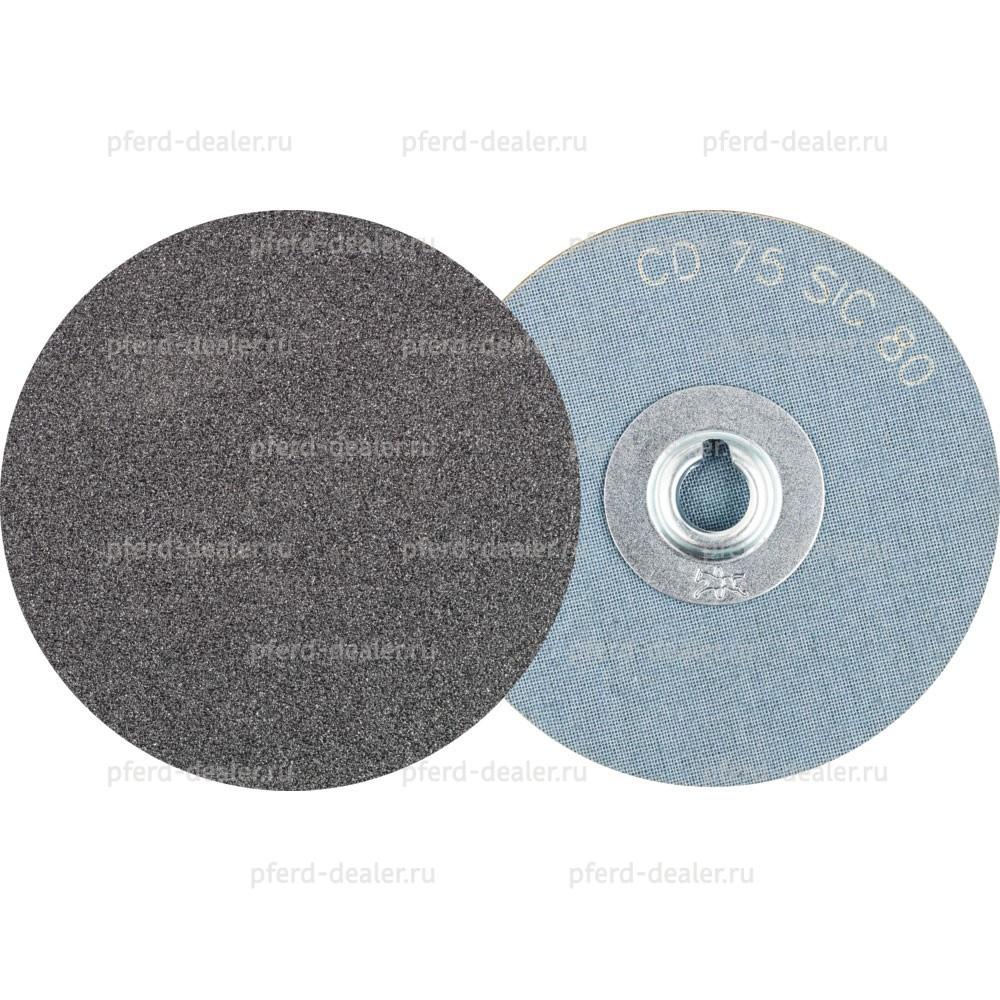 Диск шлифовальный CD SiC-img