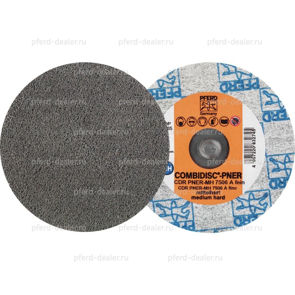 Диск шлифовальный волоконный CD PNER-img
