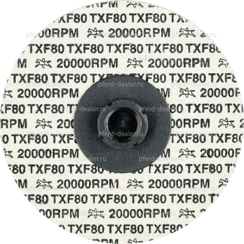 Диск шлифовальный CD A TX-img