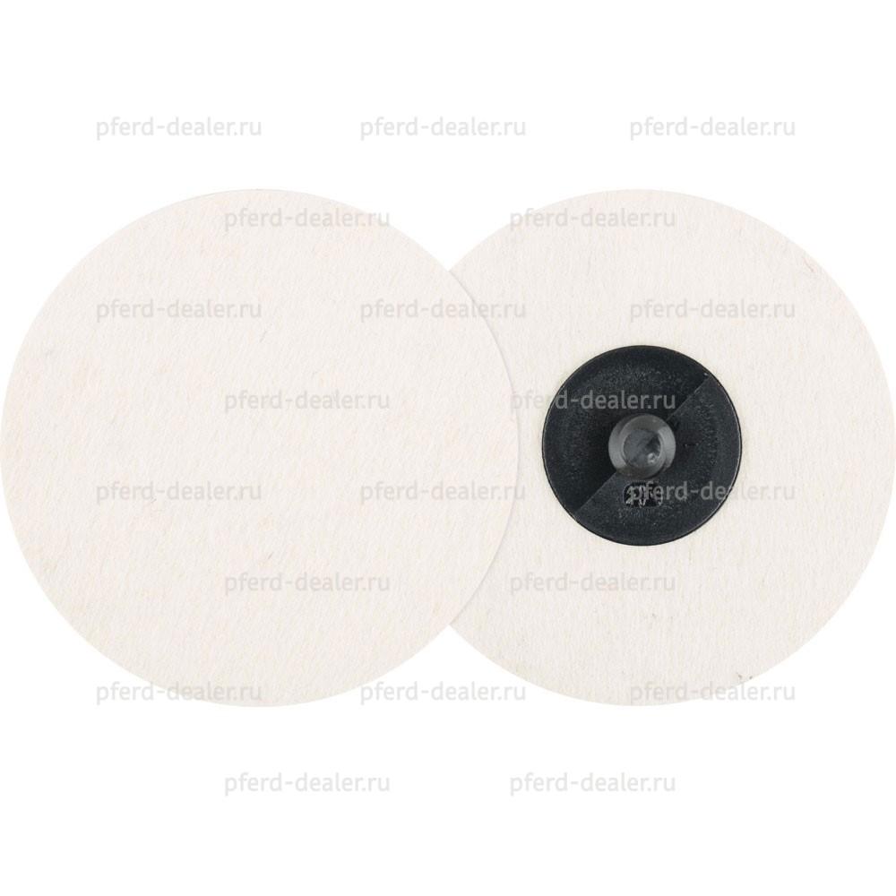 Диск войлочный полировальный CD FR-img