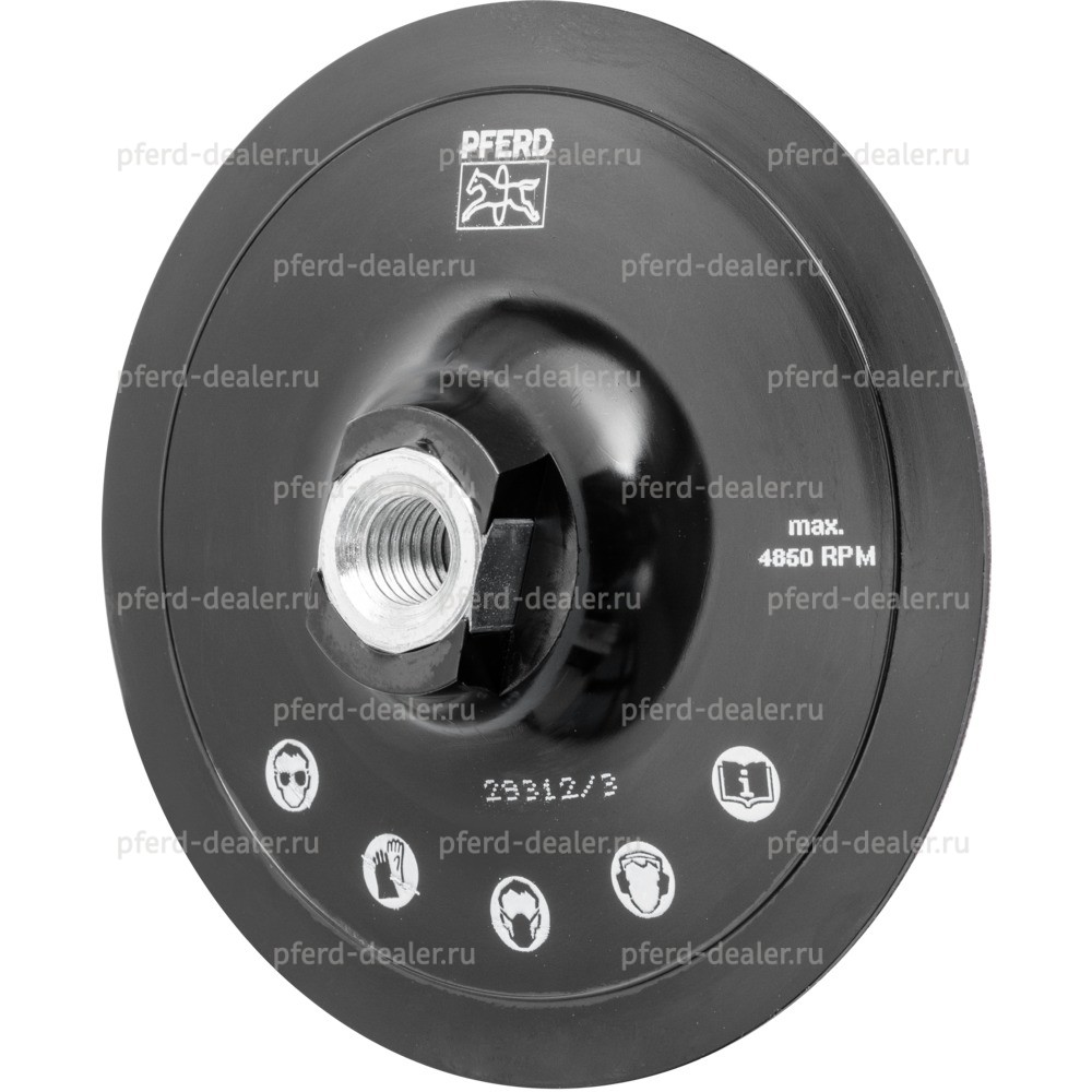 Подложка для репейных дисков KRH-img