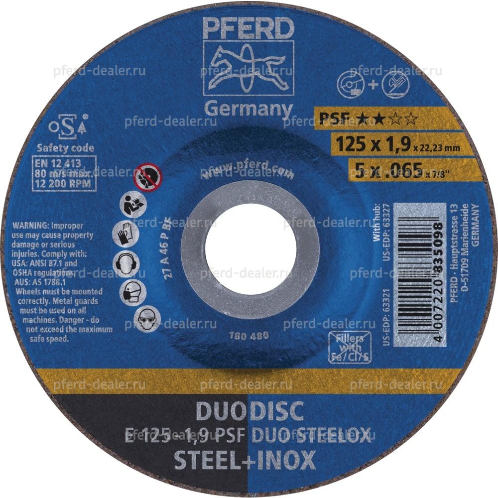 Круг отрезной PSF DUODISC STEELOX ★★☆☆-img