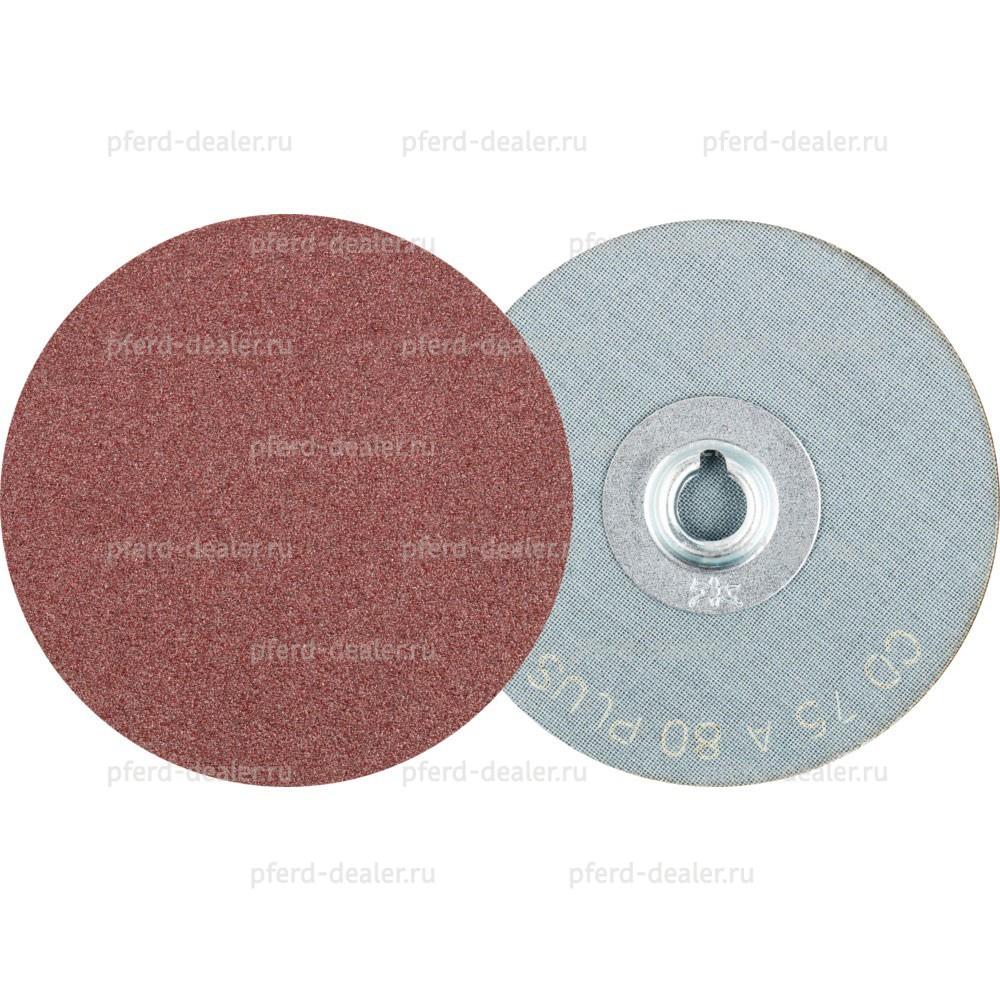 Диск шлифовальный CD A-PLUS-img