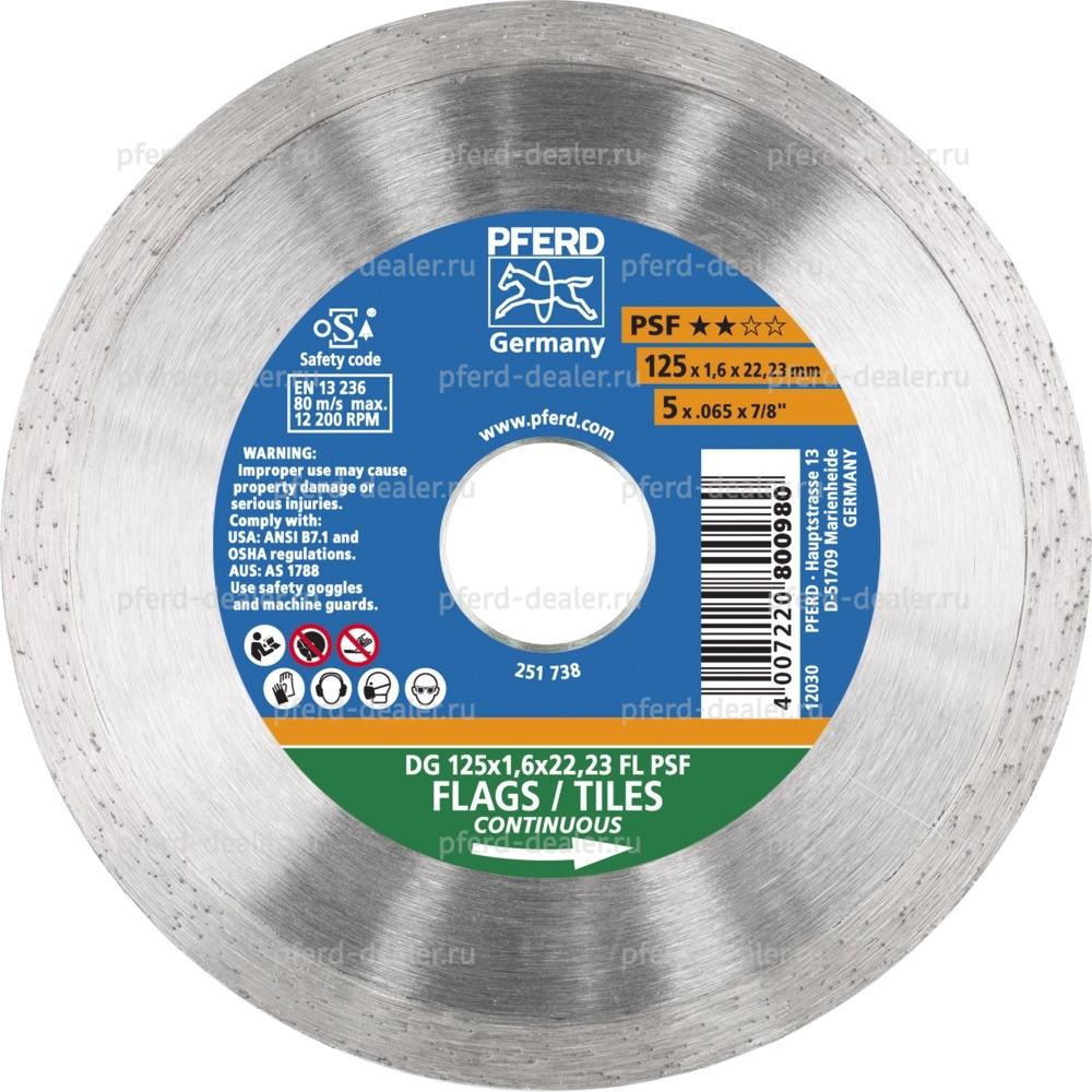 Алмазный отрезной круг DG FL PSF-img