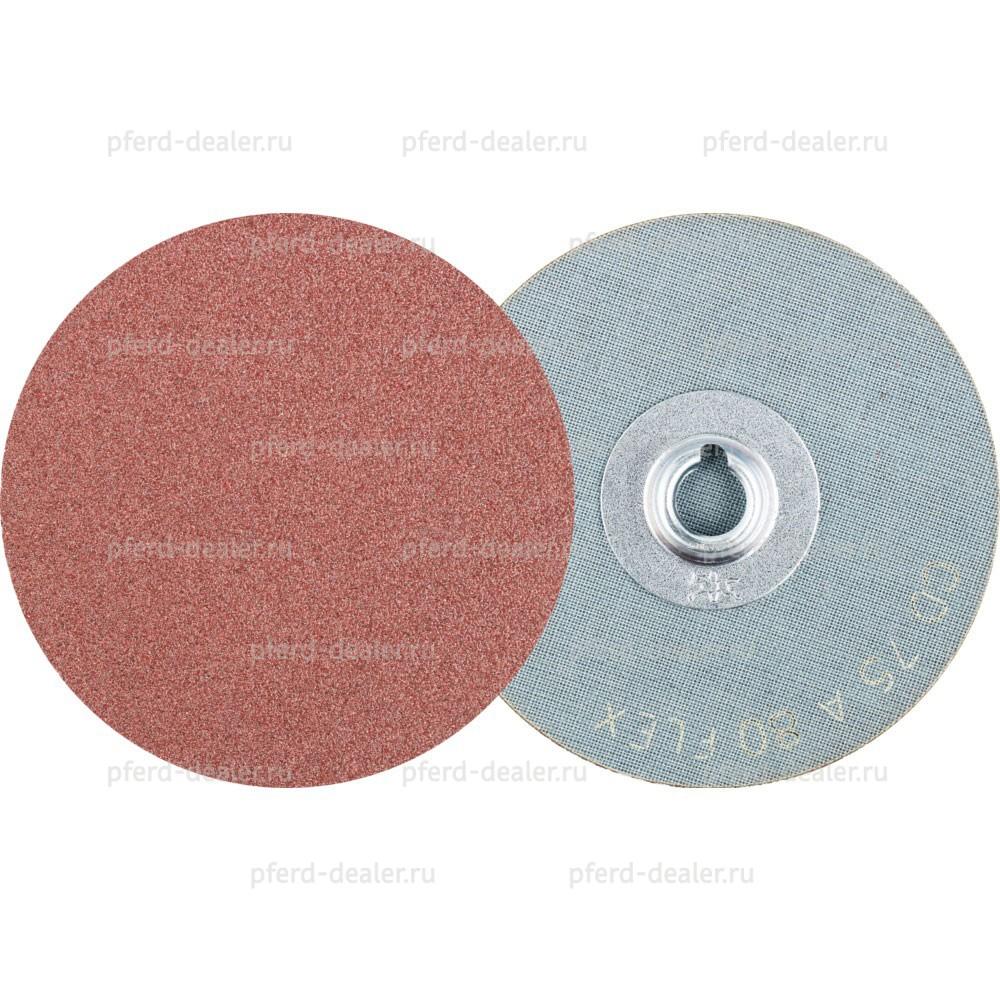 Диск шлифовальный CD A-FLEX-img