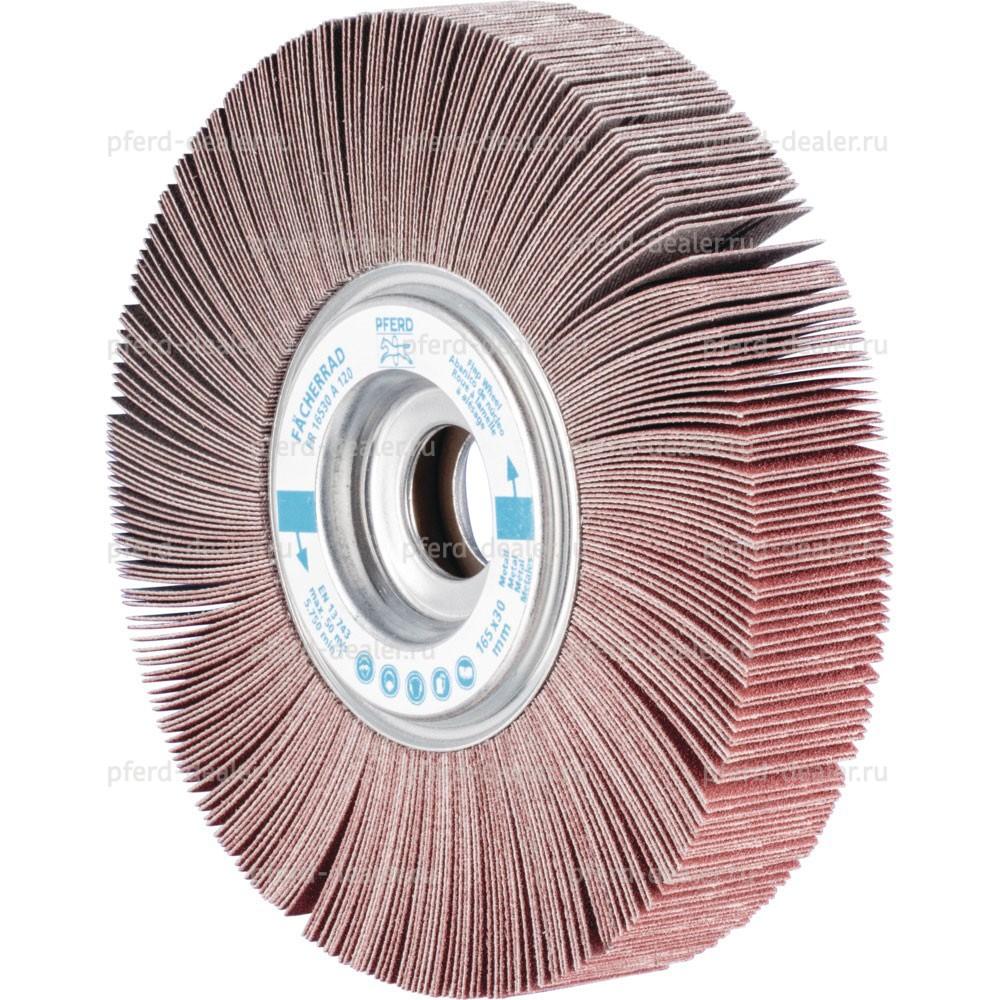 Круг шлифовальный лепестковый торцевой FR A-img