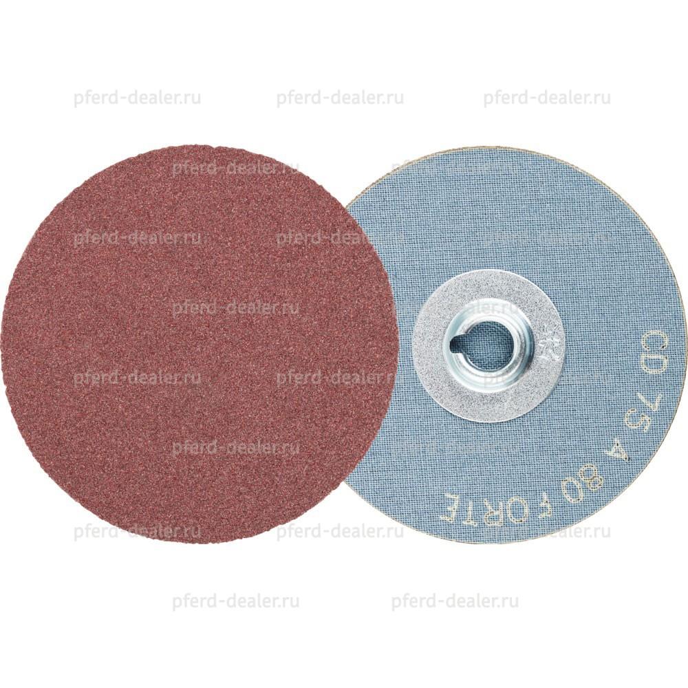 Диск шлифовальный CD A-FORTE-img