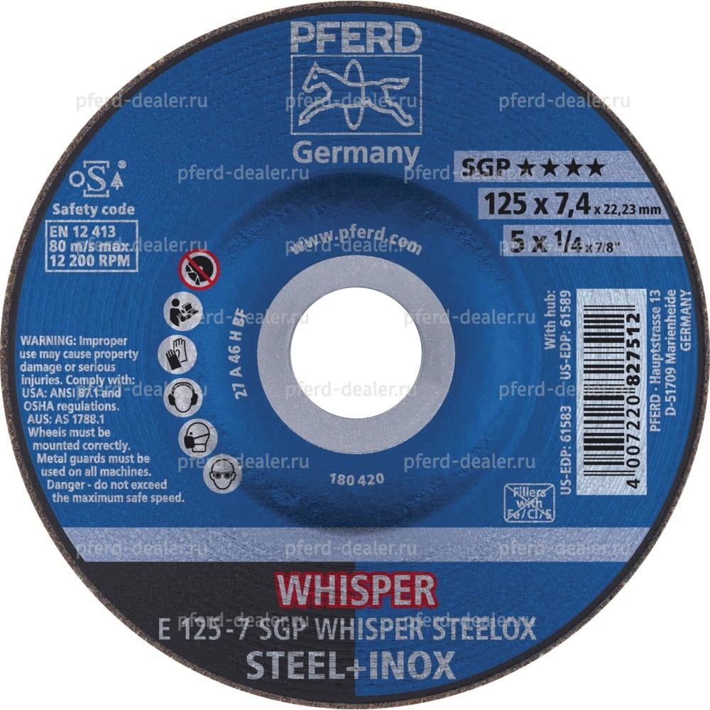 Круг шлифовальный SGP WHISPER STEELOX ★★★★-img