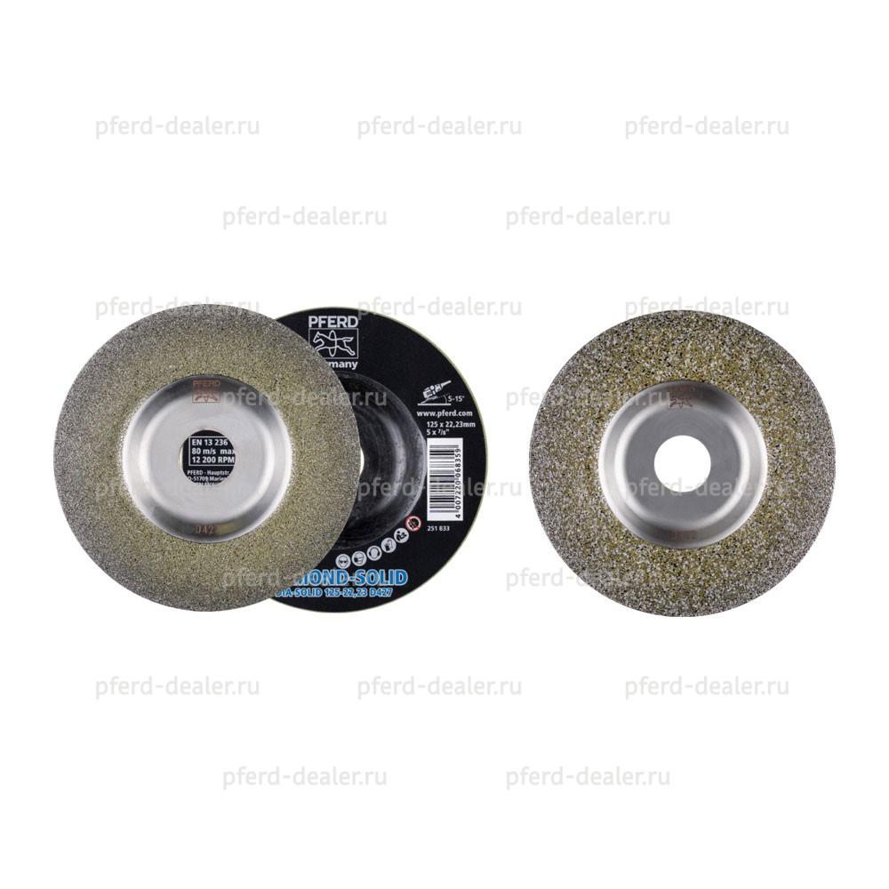 Диск шлифовальный CC-GRIND-SOLID-DIAMOND-img